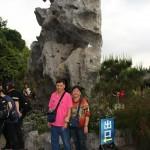 惠州二天旅行-17