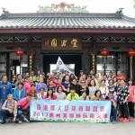 惠州二天旅行-2