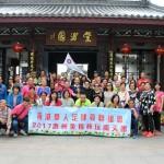 惠州二天旅行-7