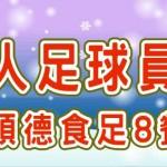 順德-banner