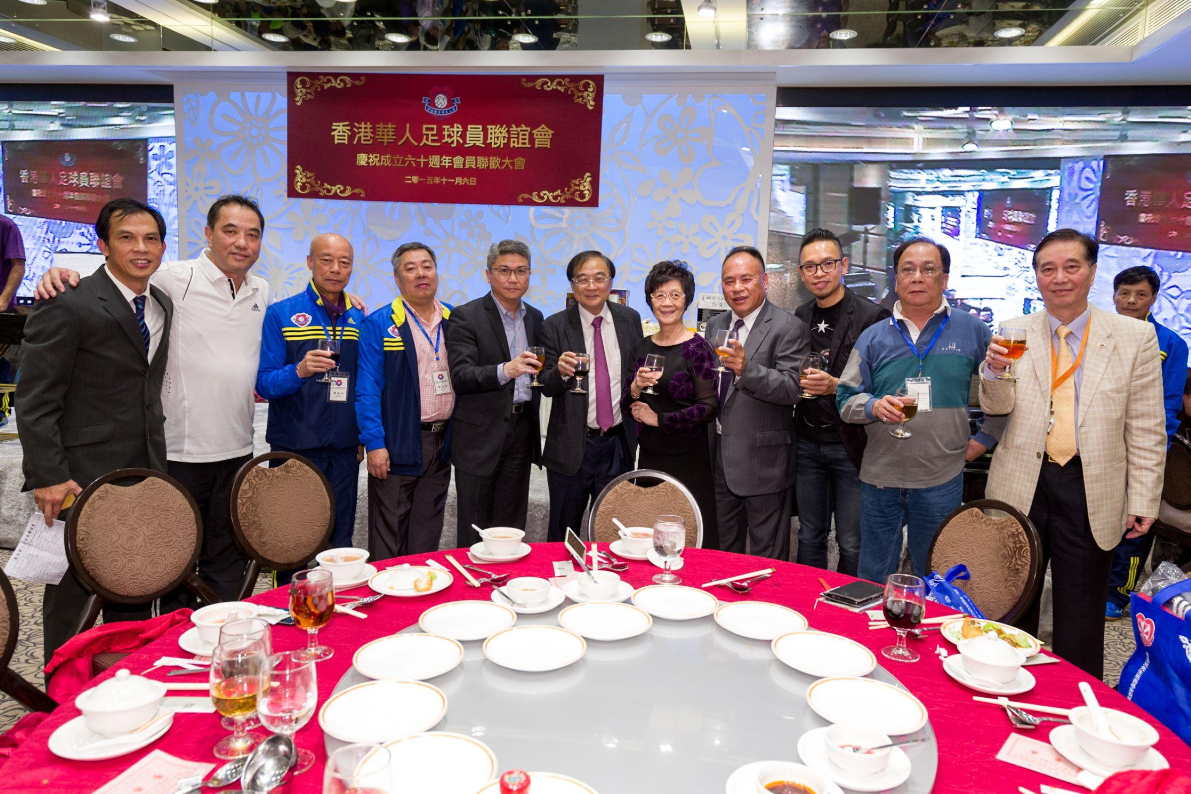 香港華人足球員聯誼會-55