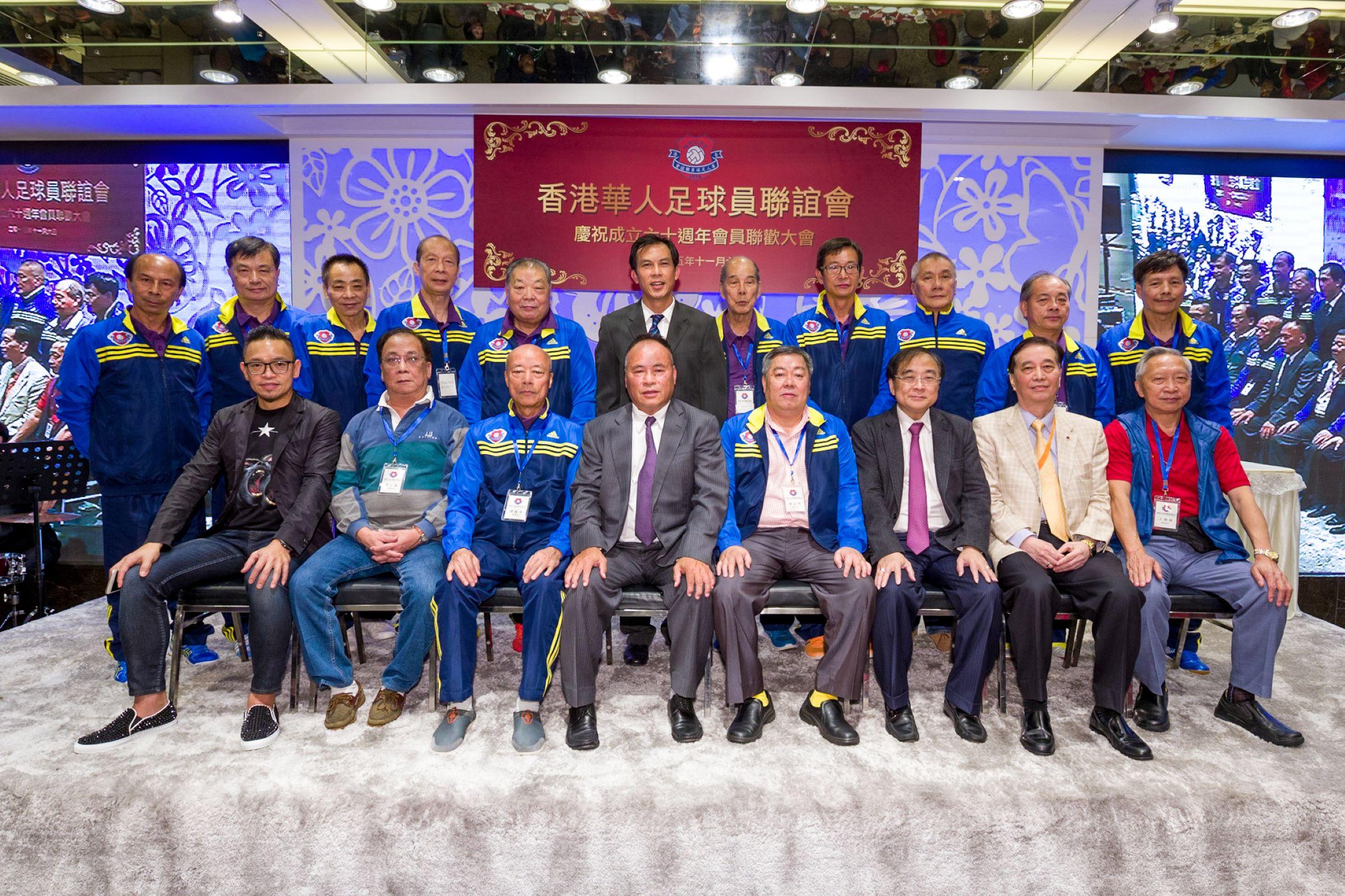 香港華人足球員聯誼會-57