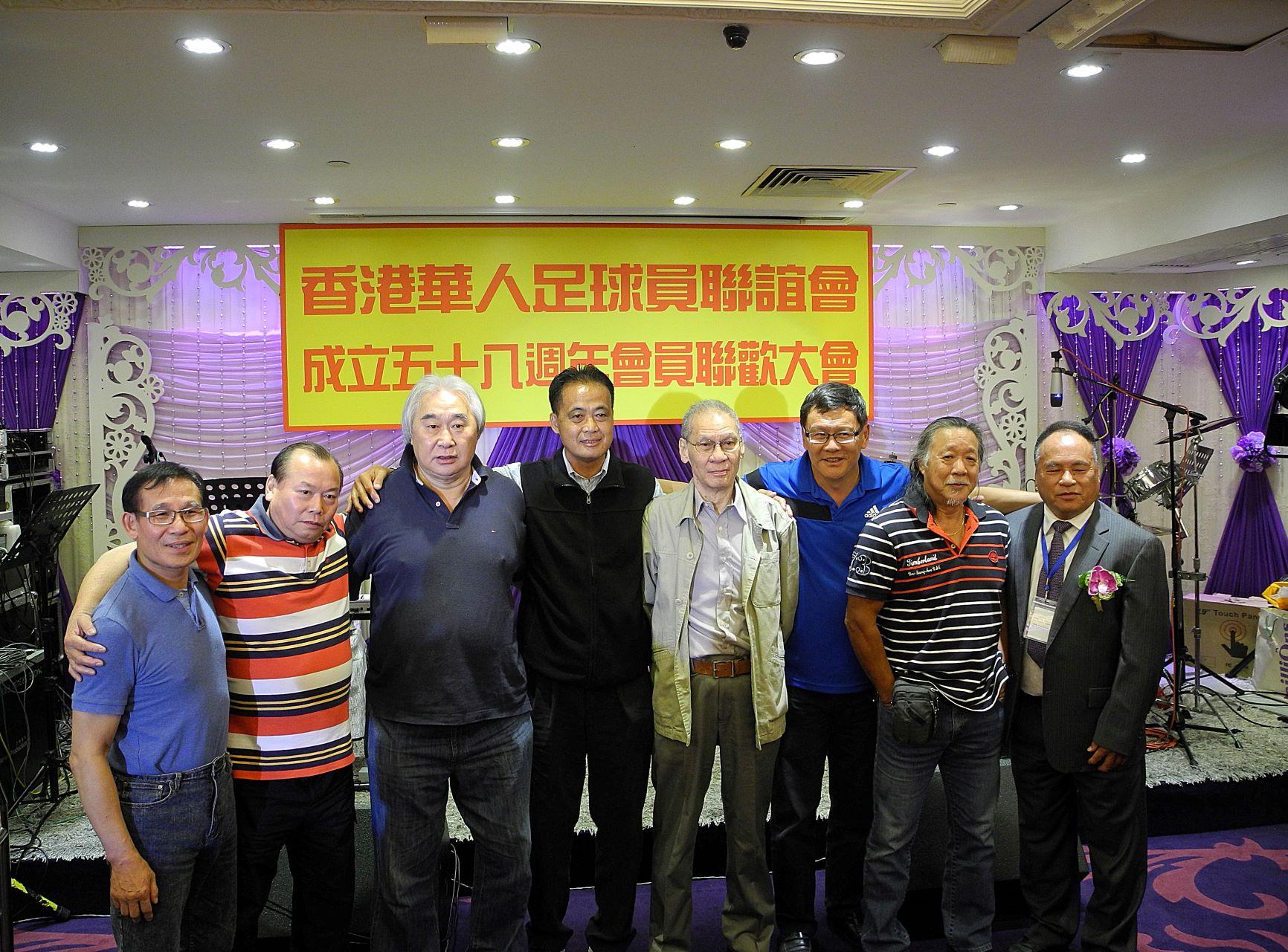 2013年 香港華人足球員聯誼會58屆週年聯歡大會 036