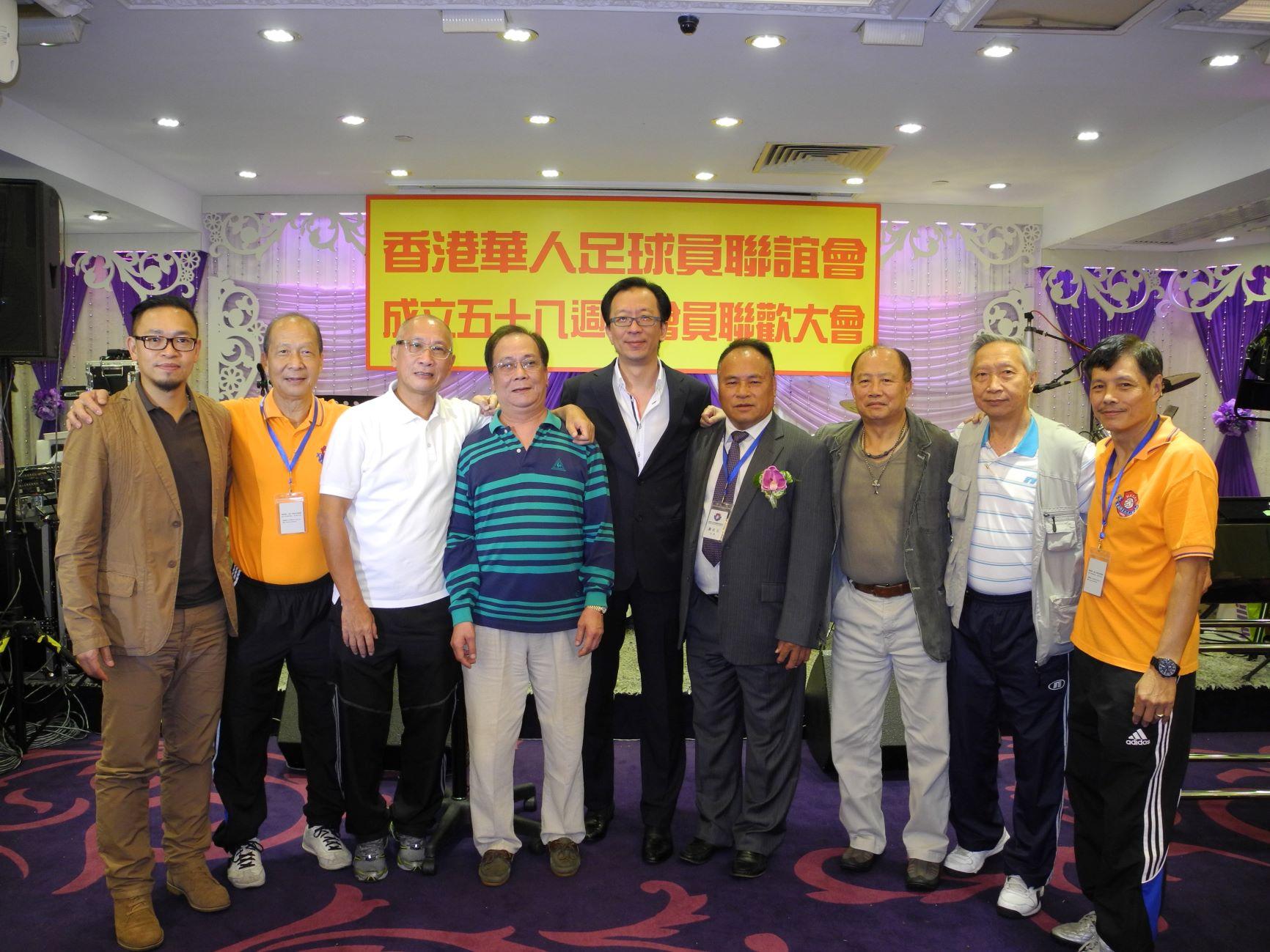 2013年 香港華人足球員聯誼會58屆週年聯歡大會 065