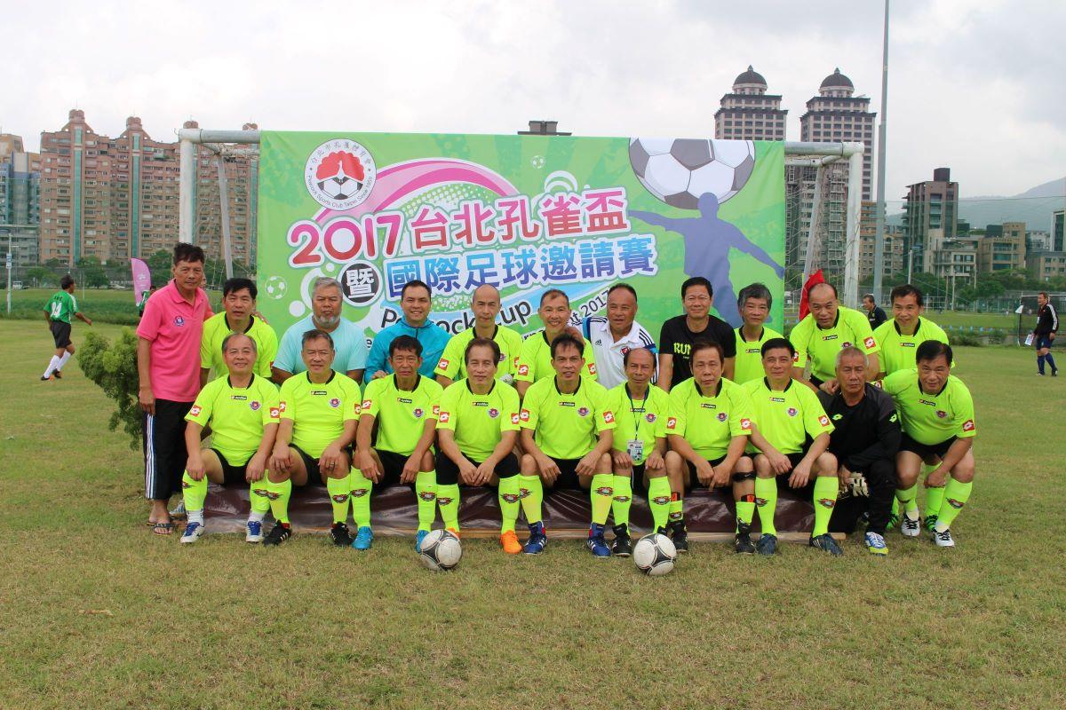 2017-10-06 至 2017-10-10 球員會台灣比賽相003