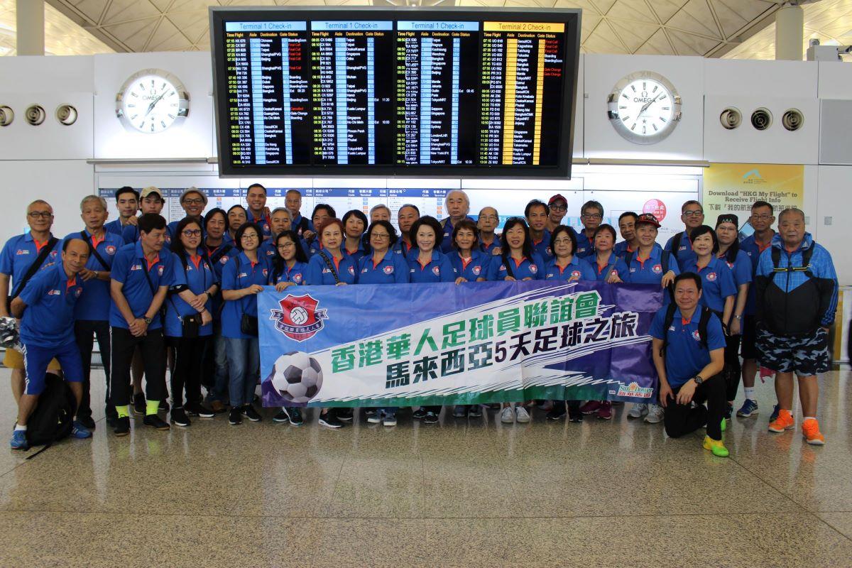 2018-07-18至22 球員會往馬來西亞旅遊001