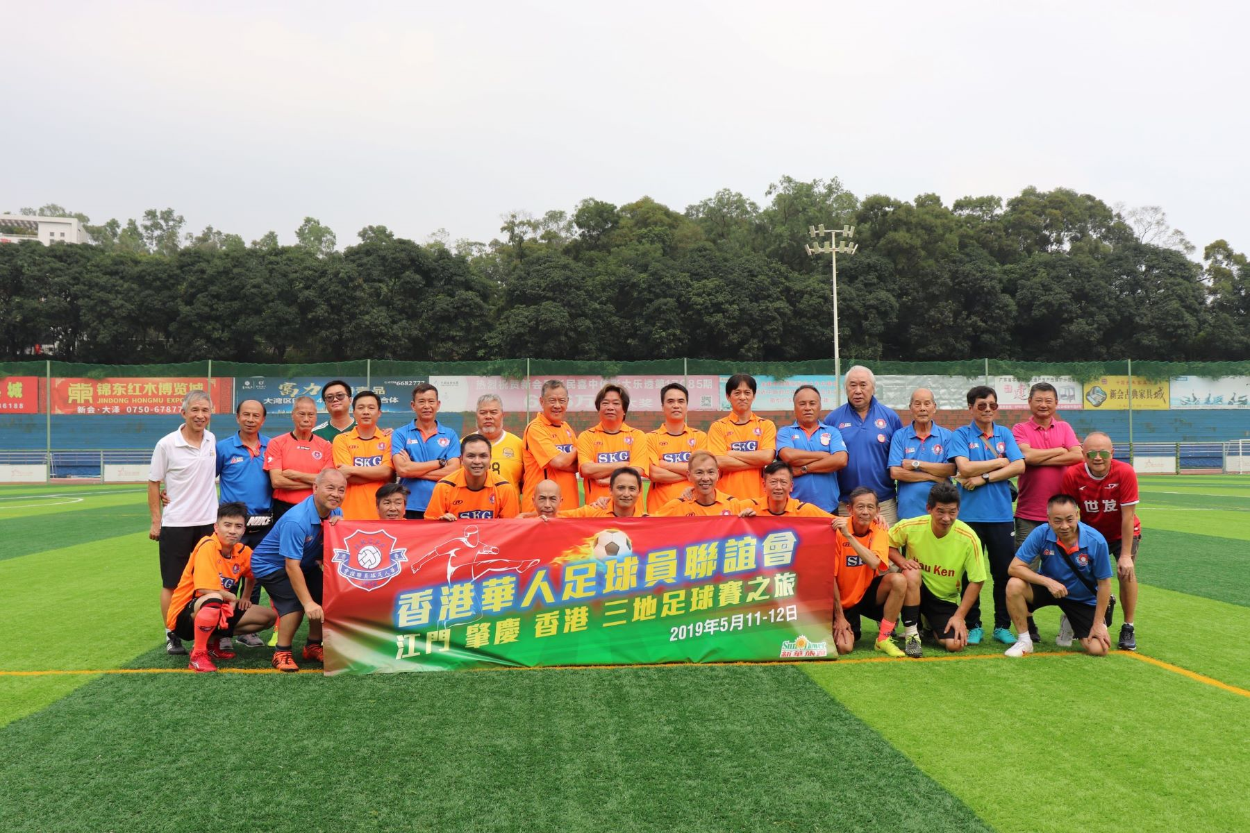 2019-05-11 至 12 球員會江門球賽相 (003)