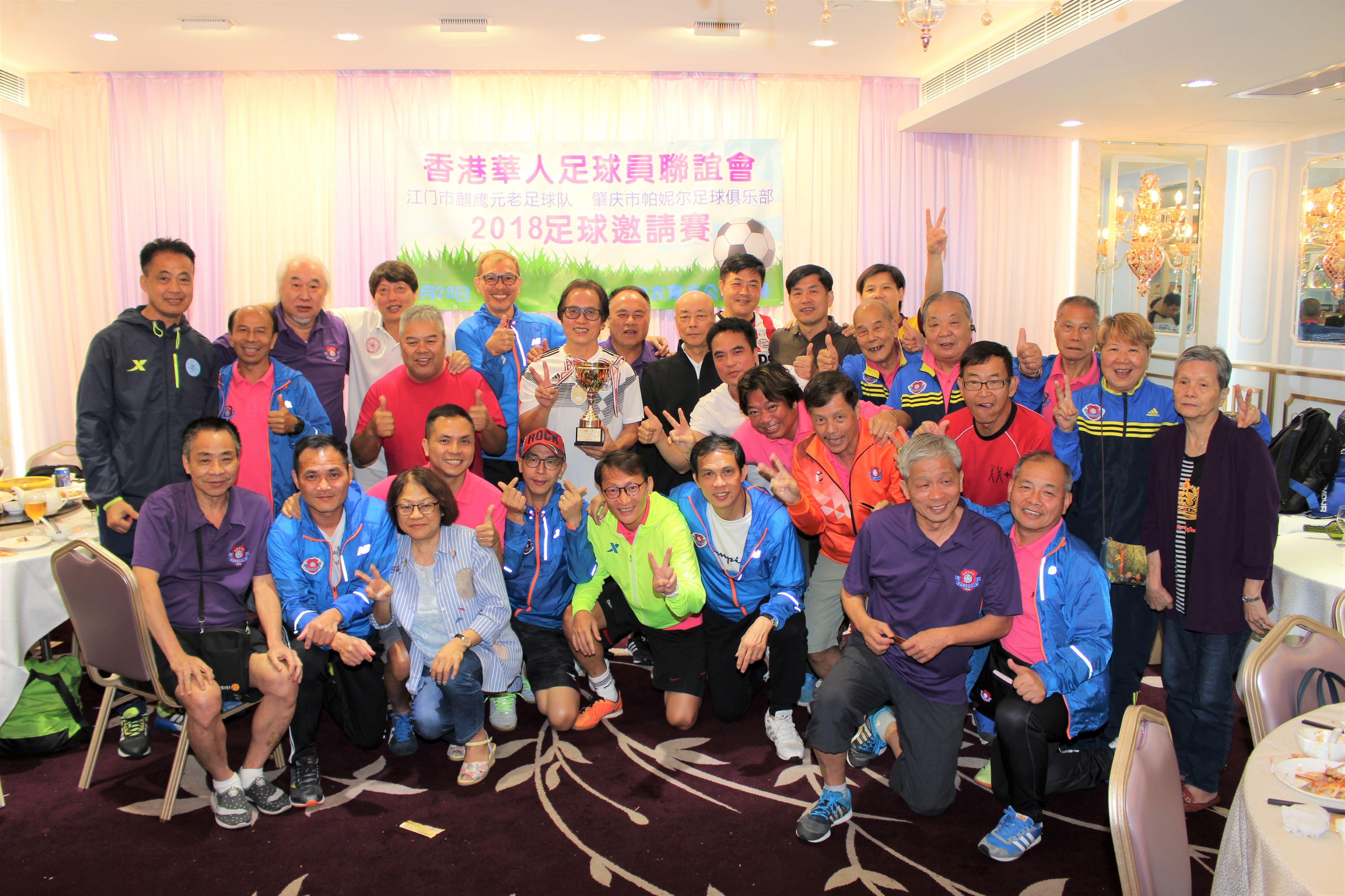 2018-04-28 球員會,肇慶,江門三角賽相 084
